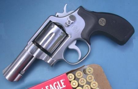 S&W Model 64