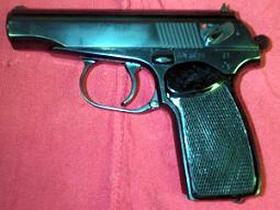 point shooting a Makarov
